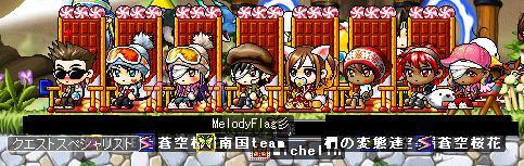MapleStory 2009-04-28 00-13-07-93