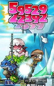 MapleStory 2009-06-10 21-40-23-56