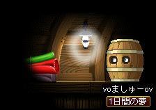 MapleStory 2009-08-11 00-12-03-04