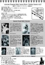 Hidden+Harem裏_convert_20120418115902