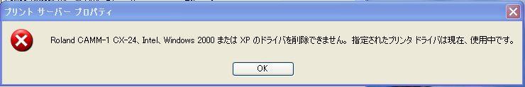 プリントサーバープロパティ1