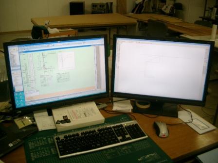 擁壁計算ソフト1