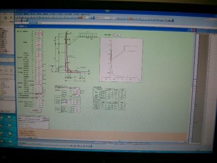擁壁計算ソフト2