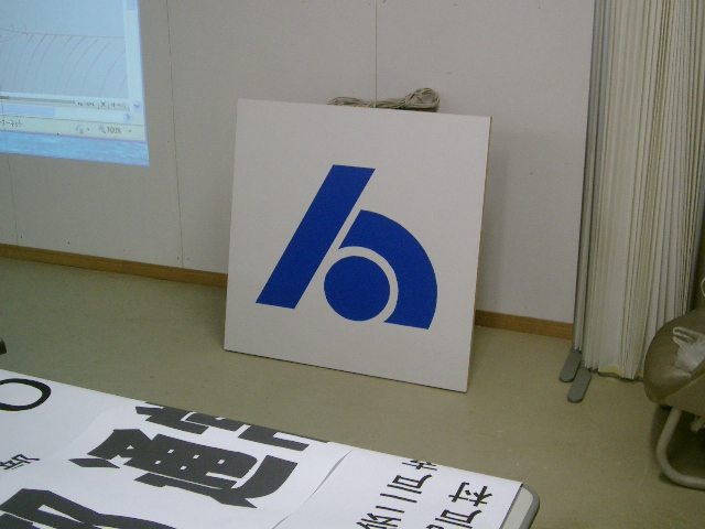 ロゴマーク1