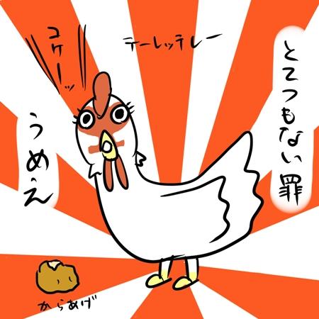 2008_02_21_tt_totetsumonaitsumi.jpg