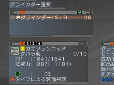 406.jpg
