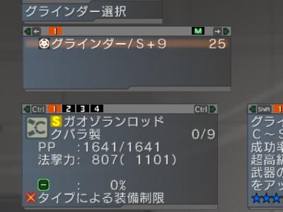 407.jpg