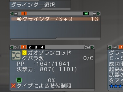 410.jpg