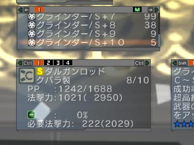 433.jpg