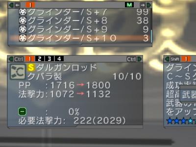 434.jpg