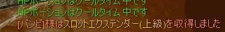 joueku.jpg