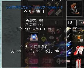 kutu7.jpg