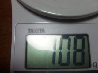 体重測定 060625