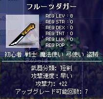 20061111144639.jpg