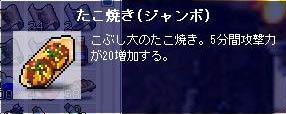 20061128153241.jpg