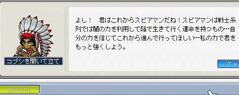 20061128160426.jpg
