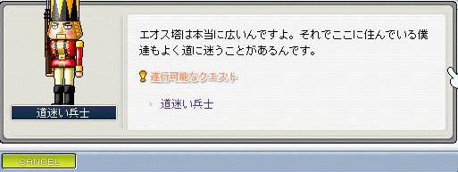 20070204173925.jpg