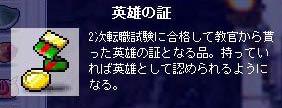 20070206135938.jpg