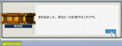 20070206141008.jpg