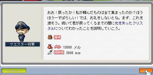 20070206141736.jpg