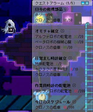 20070206142217.jpg