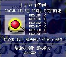 20070206142758.jpg