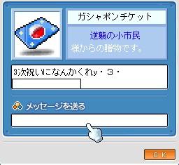 2008y03m11d_205116468.jpg