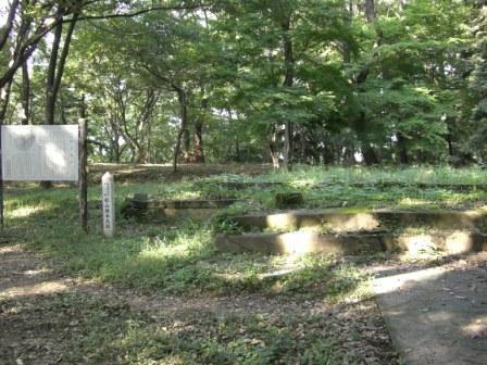 百穴松山城跡