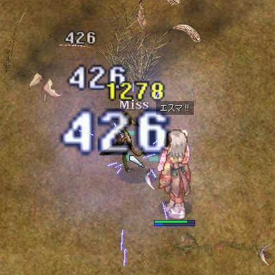 20070329-8.jpg