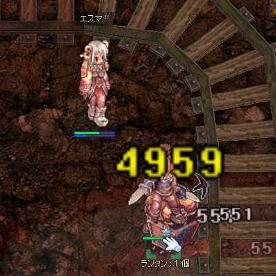 20070401-2.jpg