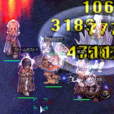 20070514-2.jpg