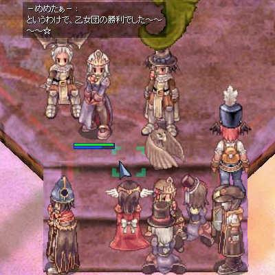 20070521-11.jpg