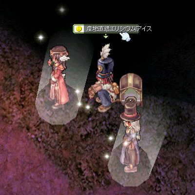 20070521-2.jpg