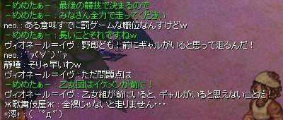 20070521-4.jpg