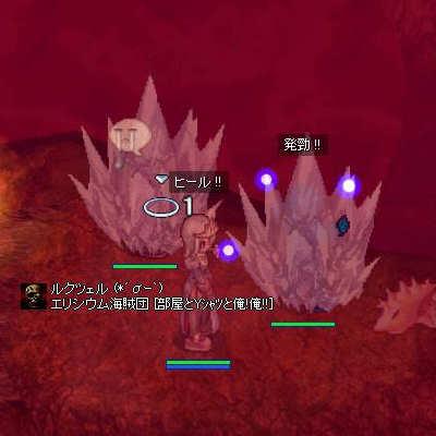 20070715-2.jpg