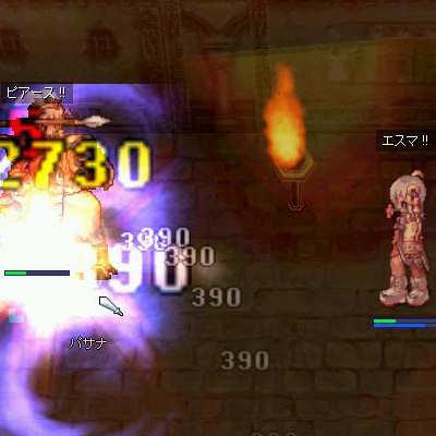 20071016-1.jpg