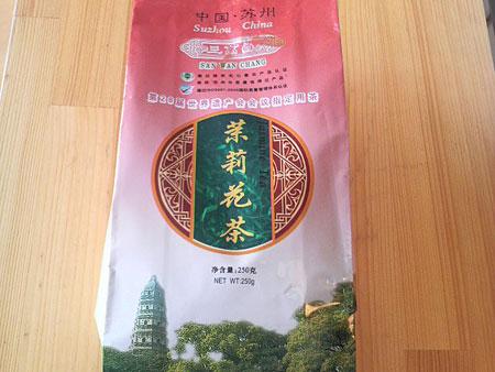中国 ジャスミンティー 袋