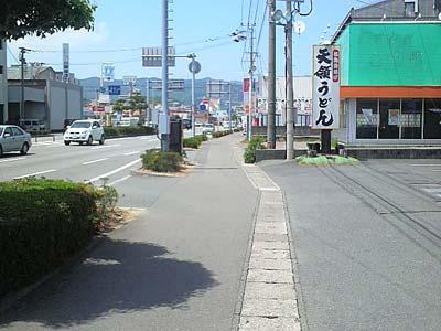 tenryo1.jpg