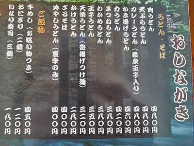 tenryo3.jpg
