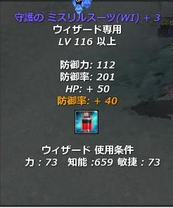 misu.jpg