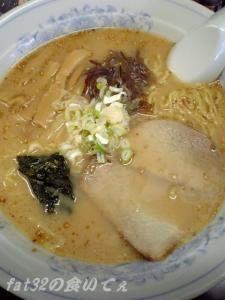 image-tonkotsu20080904.jpg