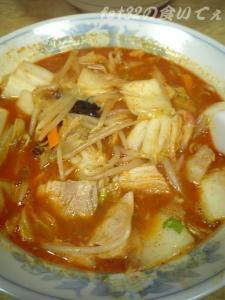 image-toujinchyanpon20080927.jpg