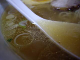 長州風の子ラーメン あっさりエビ塩(スープ)