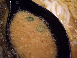 一粒庵 みそラーメン小(スープ)