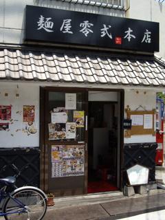 麺屋零式本店