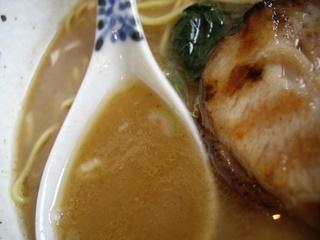 らーめん いっとく徳そば(スープ)
