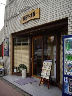 麺や平蔵(HEY-ZO)