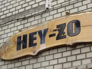 麺や平蔵(HEY-ZO) 看板