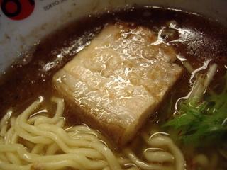 自家製麺 CONCEPT コンセプト(チャーシュー)