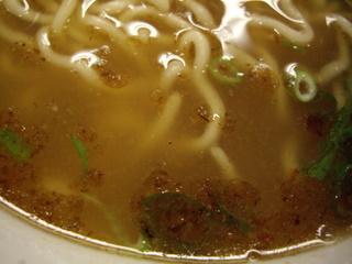 自家製麺 CONCEPT コンセプト(スープ)